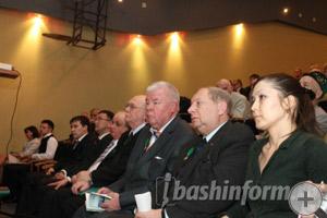 Ряд почётных гостей