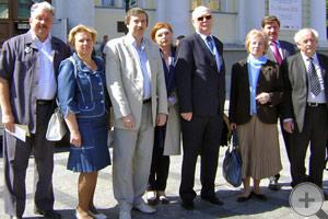 Делегация Российского Дворянского Собрания
