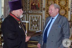 Поздравление отца Сергия Лепихина с Высочайшей наградой