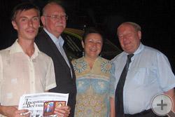 Руководители РДС с Г.Р.Руденко и А.А.Деготьковым