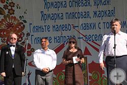 Открытие Спасской ярмарки