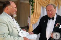 Благодарственное послание Главы Российского Императорского Дома