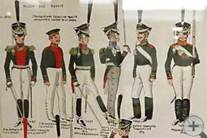 Выставка «1812 год: Подвиг народа в памяти Зарубежной России»