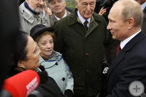 Беседа Президента В.В. Путина и Главы Дома Романовых