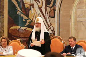 Президиум XVI Всемирного русского народного собора