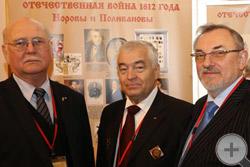 Второй Съезд потомков российских героев Отечественной войны 1812г.