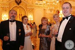 """Российское Дворянское Собрание приняло участие в бале """"1812 годъ"""" в Кремлевском Дворце"""
