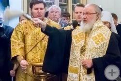 Патриарх Кирилл освящает резиденцию ИППО