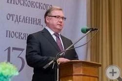 С.В.Степашин выступает на собрании