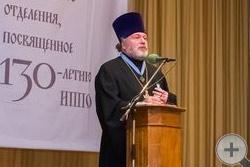 Выступает протоиерей Владимир Силовьев