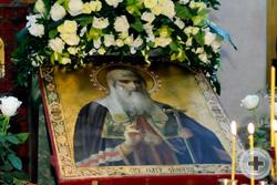 Икона священномученика Ермогена