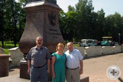 С.В.Думин и А.Ю.Королев-Перелешин с супругой