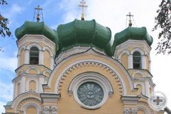 Кафедральный собор Святого Апостола Павла в Гатчине