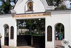 У входа в Терновое кладбище