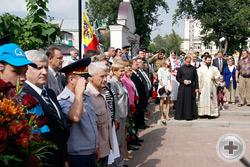 Участники памятной церемонии – представители воронежской общественности