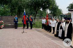Во время памятной церемонии