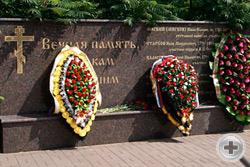 Возложенные венки. Слева – венок от традиционалистских организаций Воронежской области