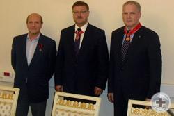 Награждённые с Императорскими наградами