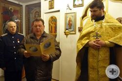 Вручение подъесаулу Понамарёву креста «За увековечение памяти Отечественной войны 1812 года»