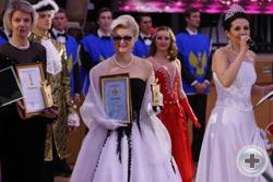 «Кремлевский церемониальный бал», посвящённый 400-летию Дома Романовых