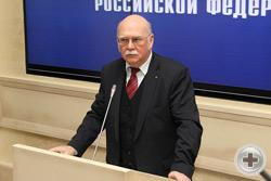 Выступает Предводитель РДС князь Г.Г.Гагарин