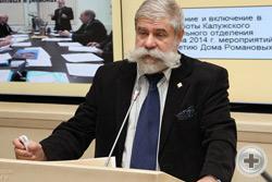 Выступает Предводитель Калужского ДС, председатель Калужского филиала ИППО В.Н.Гороховатский
