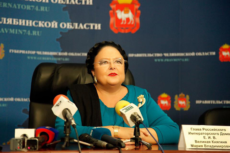 Поздравления с Юбилеем Главе Российского Императорского Дома