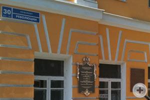 Дом Тулиновых в Воронеже