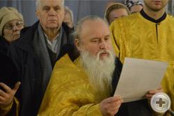 Поминовение на литии всех почивших Государей и Государынь Дома Романовых