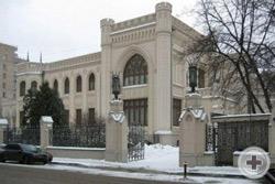 Дом приёмов МИД России
