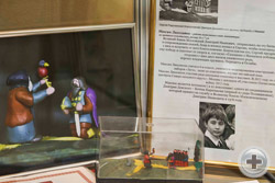 """Четвертая международная выставка """"Волшебный мир детства"""".   Работы участников выставки"""