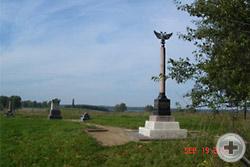 Памятник полкам на Бородинском поле
