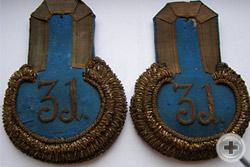 Эполеты 31-й пехотной дивизии