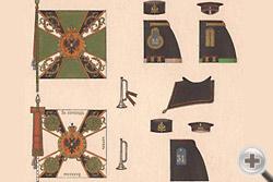 Интендантская карточка 124-го пехотного  полка