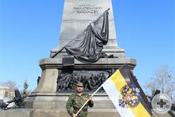 Над Севастополем взвился Российский Императорский флаг