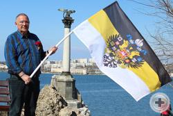 Автопробег «Сибиряки – Крыму». Над Севастополем взвился Российский Императорский флаг