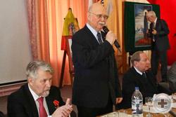 Предводитель РДС князь Г.Г.Гагарин открывает Съезд