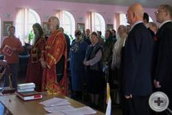 Молебен  перед открытием Съезда