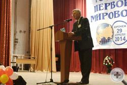 Участников и гостей приветствует потомок офицера Воронежского Михайловского кадетского корпуса П.А.Бабкин