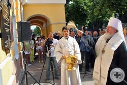 Чин освящения памятного Романовского знака совершил Высокопреосвященнейший Сергий, Митрополит Воронежский и Лискнинский