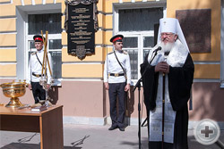 Приветствие Митрополита Воронежского и Лискинского Сергия