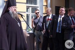 К организаторам и гостям обратился иеромонах Никон (Левачёв-Белавенец)