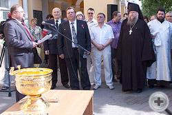 Церемонию открытия Царской доски вёл действительный член РДС Ю.Ю.Лукин