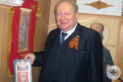 Книга «Генерал-фельдмаршал Кутузов: мифы и реальность»