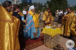 Слово Высокопреосвященного митрополита Пантелеимона