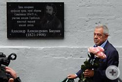 Г.Н.Цирг открывает памятную доску Александру Александровичу Бакунину