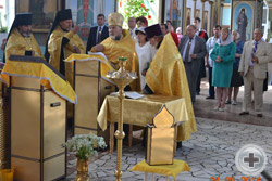 Начало молебна в честь Тезоименитства Главы Российского Императорского Дома