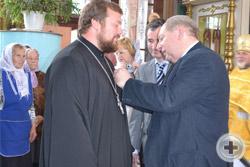Возложение знака ордена Святой Анны на иерея Симеон Лепихина