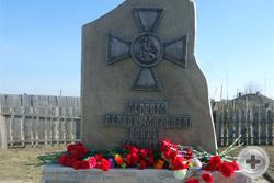 Общий вид памятника героям Первой мировой войны