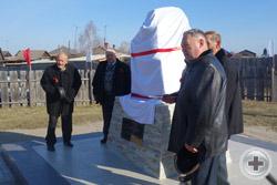 Право открыть памятник предоставлено потомкам героев-участников Великой войны